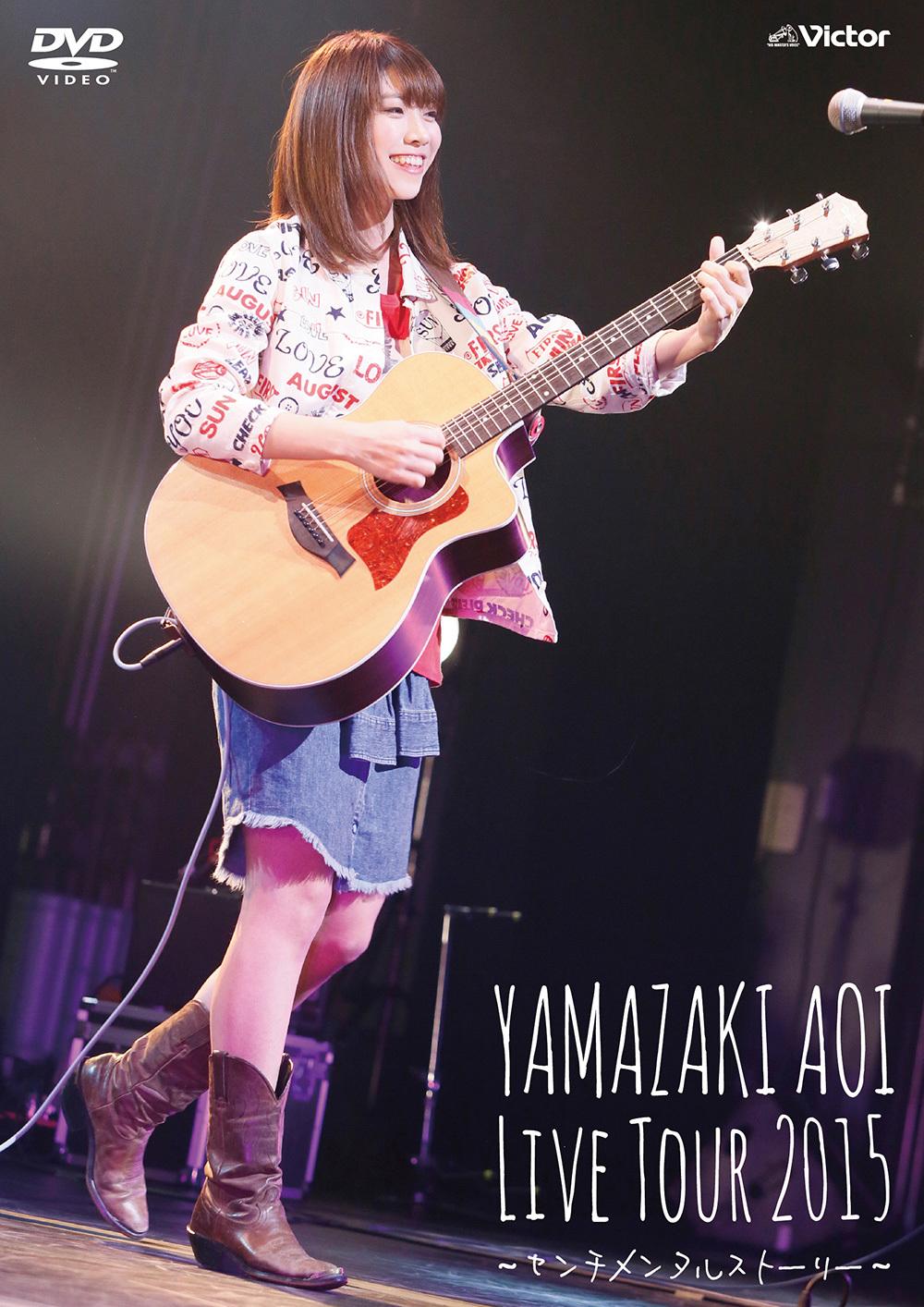 Aoi_livedvd2015_jk