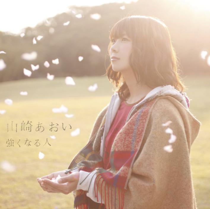 2sg_tsuyokunaruhito_jk