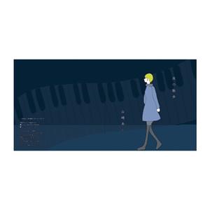 楽曲DLカード「夜の散歩」
