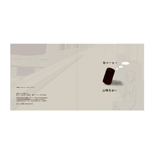 楽曲DLカード「缶コーヒー」