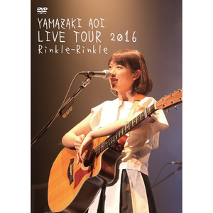 LIVE DVD YAMAZAKI AOI LIVE TOUR 2016 ~Rinkle-Rinkle~